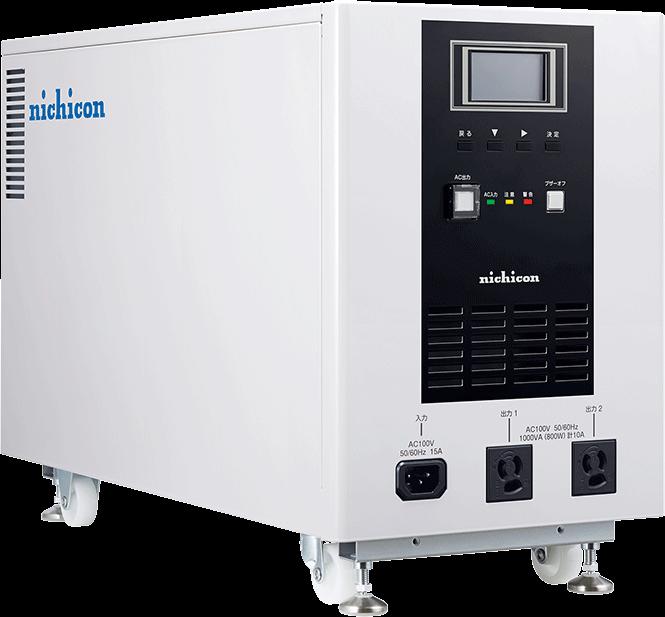 ポータブル蓄電システム ESS-PS1